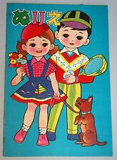 Un-Cut Paper Doll Japanese Language Paper Doll & Coloring book AKCO c1950s