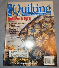 June 1997 McCall's Quilting Star Celestial Patterns Umbrella Watercolor Quilt