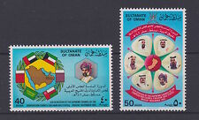 OMAN – 1985 Arab Gulf States Council, MNH-VF – Scott 272-73