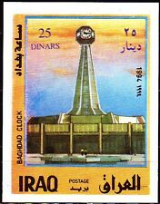 Irak Iraq 1995 ** Bl.68 Bagdad Uhr Clock Monument