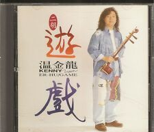 Kenny Wen (Wen Jin Long) [Erhu]: You Xi (Game)        CD