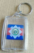 The Scots Guards Keyring British Army Ulster Northern Ireland