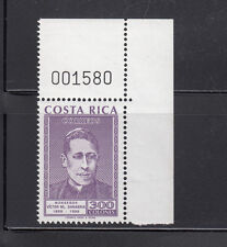 Costa Rica 1999 Monsenor Sanabria Sc 525 complete mint never hinged