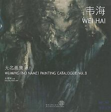 Wei Hai (Wuming (No Name) Painting Catalogues), Arts & Photography, New & Used T