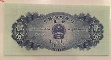Chinese Banknote 2nd set of RMB 2 Fen without Arabic Numbers x100 pieces UNC