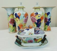 Set of 6 Mottahedeh Lowestoft Tobacco Leaf 2 Jars ~ 2 Vases ~ Dish with Plate