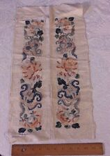 Exquisite Antique Pair Of 19thC Hand Emb Silk Chinese Sleeve Bands~Blind Stitch