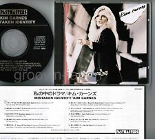 KIM CARNES Mistaken Identity JAPAN CD CP21-6057 '89 PASTMASTERS reissue Free S&H