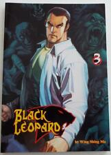 Brand  NEW    BLACK LEOPARD  3    First Edition   Wing Shing  Ma
