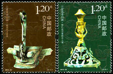 CHINA 2012-22 Sanxingdui Bronze stamps三星堆遗址文物