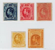Thailand Siam 1883 Stamp Solot First Issue Complete Set MH Sc#1-5