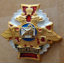 Russian ARMY   navy infantry Scorpio BADGE pin    .     #59  sasa