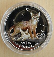 2010 Abysinnian Cat Silver Coin - Isle of Man - Boxed with COA