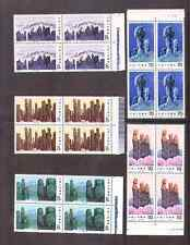 China 1981 T64 Stone Forest, Blk of 4 Mint