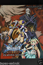 BlazBlue Continuum Shift II Playing Guide 2011 Japan