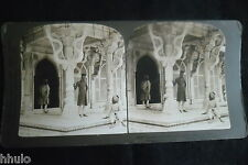 STB364 India Tomb of St Selim Chisthi Marbre stereoview photo STEREO albumen