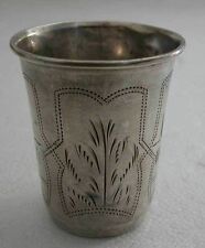 IMPERIAL RUSSIAN SOLID SILVER 84 HAND ENGRAVED KIDUSH CUP L
