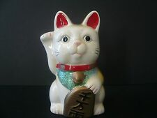 "Japanese Welcome Right Paw Fortune Porcelain 5.25"" Tall Maneki Neko Cat"