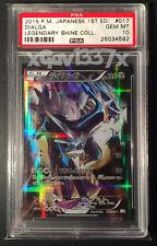 Pokemon Dialga #17 - PSA Gem Mint 10 1st Ed. Japanese Legendary Shine Collection