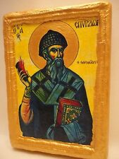 Saint Spyridon Spiridon Spiro Byzantine Greek Orthodox Icon Art on Real Wood