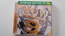 NOW THAT'S WHAT I CALL MUSIC 9 ISRAEL CD ONLY , HEBREW BOOKLET T.A.T.U  coldplay