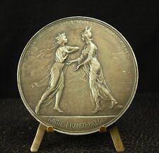 Médaille Amitié franco-belge par Devresse 1948 Presses Raskin 75mm 161g medal 勋章