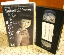 SHOWA SHINZAN Japanese animation VHS Bunraku puppetry Mount Usu volcano 2003