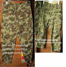 Rare Pants M1993 dated 1993 w/M90 cut Romania Camouflage Romanian Army camo