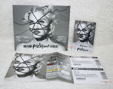 Madonna Rebel Heart 2015 Taiwan Ltd CD w/BOX +MRT CARD+flyer (Preorder Ver.)