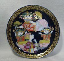 ++ Aladin und die Wunderlampe VI Rosenthal Sammelteller Studio-linie ++P