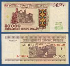 WEISSRUSSLAND / BELARUS 50.000 Rublei 1995 UNC P.14