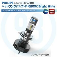 2× PHILIPS OEM LED Bulbs for Headlight H4 6200K 12953X2 MADE GERMANY FROM JAPAN