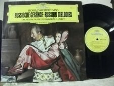 2536 115 Russian Melodies BORIS CHRISTOFF DG STEREO UK 1977 VINYL LP