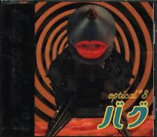 Optical 8 - Bug - Japan CD - NEW - 11Tracks