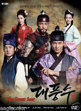 The Great Seer Korean Drama (9DVDs) Excellent English & Quality - Box Set!