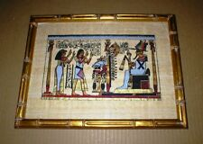 Vintage Egyptian Art on Papyrus Paper - Beautifully Framed