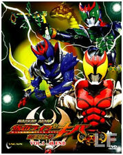 Masked Rider Kiva (TV 1 - 48 End) DVD + EXTRA DVD