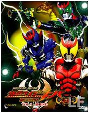 Masked Rider Kiva (TV 1 - 48 End) DVD + EXTRA DVD