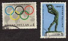 Greece: Small collection of stamps