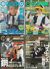 COSMODE MAGAZINE LOT ISSUES #3-4-6-8 JAPANESE COSTUME COSPLAY - W/ PATTERNS