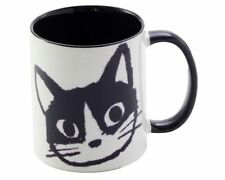 "Japanese 3.75""H Porcelain Sushi Tea Mug Cup Kawaii Black Happy Cat Made in Japan"
