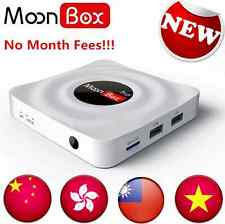 *2017 NEWEST* MoonBox 4 Pro IPTV XBMC/KODI Watch Live HK/CN/TW/Vietnam TV Box