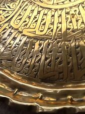 Antique 19c Large Cairoware Islamic Brass Tray
