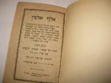 1875 Lemberg Alef Alphin BOOK WITH 1000 WORDS THAT START WITH ALEF אלף אלפין