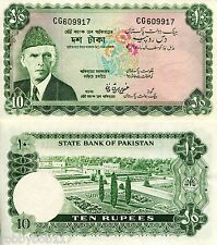 """PAKISTAN 10 Rupees Banknote World Money Currency BILL p21a Note """"XF"""" staple hole"""