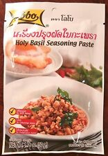 LOBO HOLY BASIL PAD KRAPRO SEASONING PASTE 5X50g PACKS THAI CUISINE FREE POST
