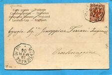 1904 MARTIGNANA DI PO ottagonale su c.2 FLO.  (205812)