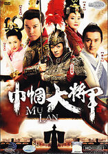 Mu Lan Chinese Drama TV Series DVD with Good English Subtitle