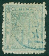CHINA : 1885. Scott #10 Very Fine, Used. Blue cancel. Catalog $100.00.