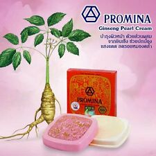 PROMINA GINSENG PEARL WHITENING FACE CREAM ANTI ACNE DARK SPOT REMOVAL FRECKLE